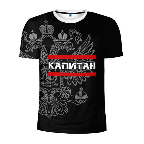 Мужская футболка 3D спортивная  Фото 01, Капитан, белый герб РФ