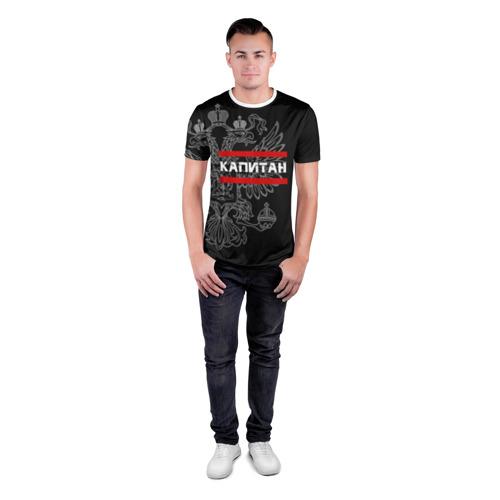 Мужская футболка 3D спортивная  Фото 04, Капитан, белый герб РФ
