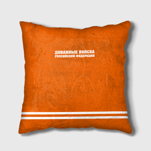 Подушка 3D  Фото 02, Защитник дивана