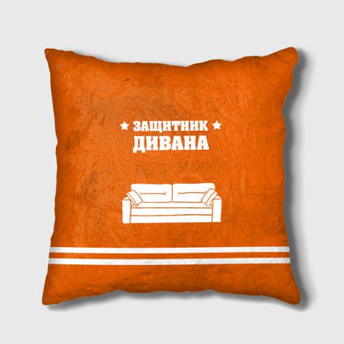 Подушка 3D  Фото 01, Защитник дивана
