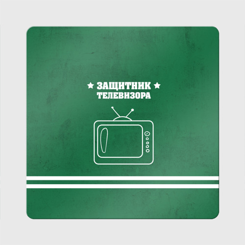 Защитник телевизора