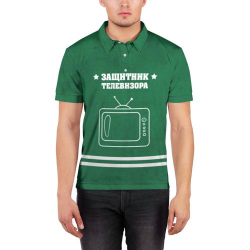Мужская рубашка поло 3D  Фото 03, Защитник телевизора