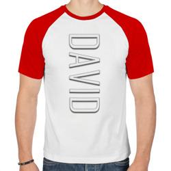 David-art