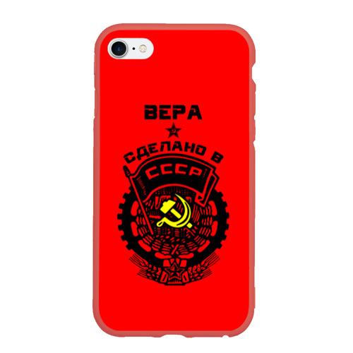 Вера - сделано в СССР