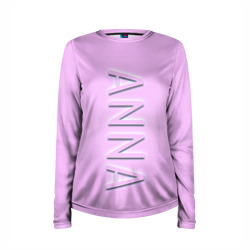 Anna-pink
