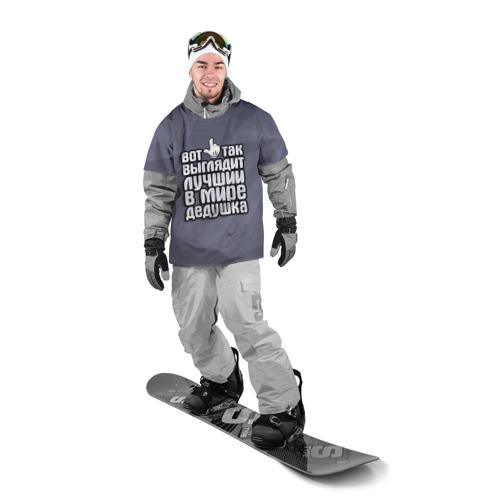 Накидка на куртку 3D  Фото 03, Лучший в мире дедушка