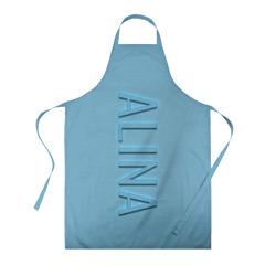 Alina-azure