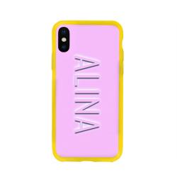 Alina-pink