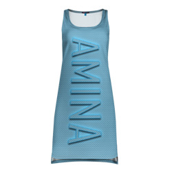 Amina-azure