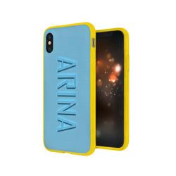 Arina-azure