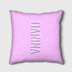 Darina-pink