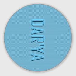 Dar'ya-azure