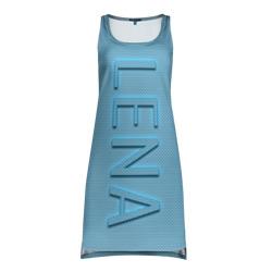 Lena-azure