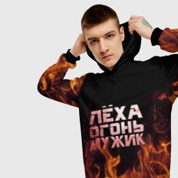 Лёха огонь мужик - интернет магазин Futbolkaa.ru