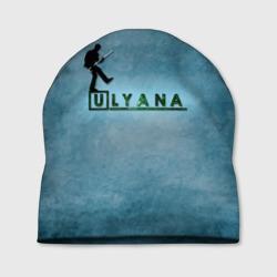 Ульяна в стиле Доктор Хаус