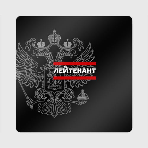 Лейтенант, белый герб РФ