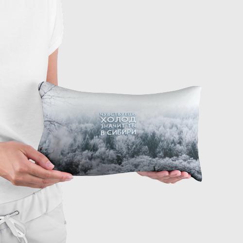 Подушка 3D антистресс  Фото 03, Сибирь