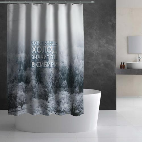 Штора 3D для ванной  Фото 02, Сибирь