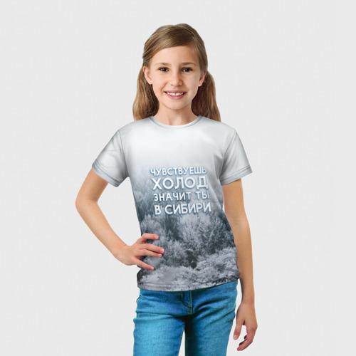 Детская футболка 3D  Фото 03, Сибирь