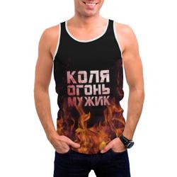Лёха огонь мужик