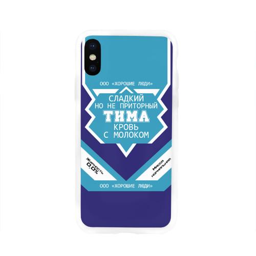 Тима - банка сгущенки