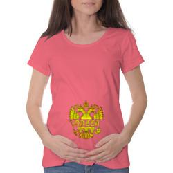 Олеся в золотом гербе РФ