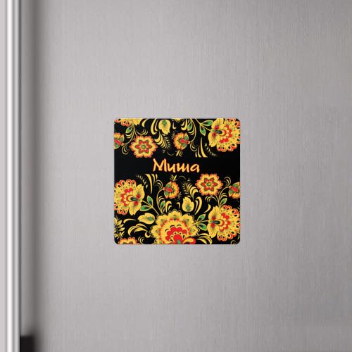 Магнит виниловый Квадрат  Фото 04, Миша, роспись под хохлому