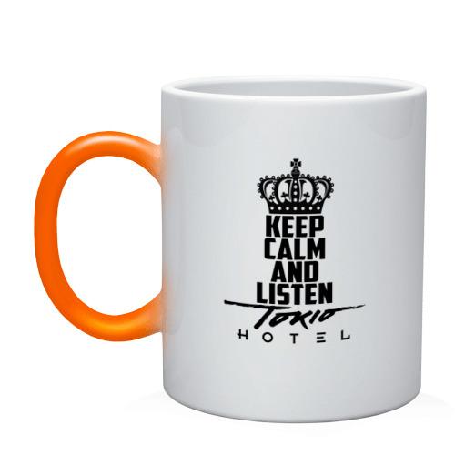 Keep calm and listen Tokio Hotel