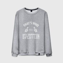Вот кто любит Led Zeppelin