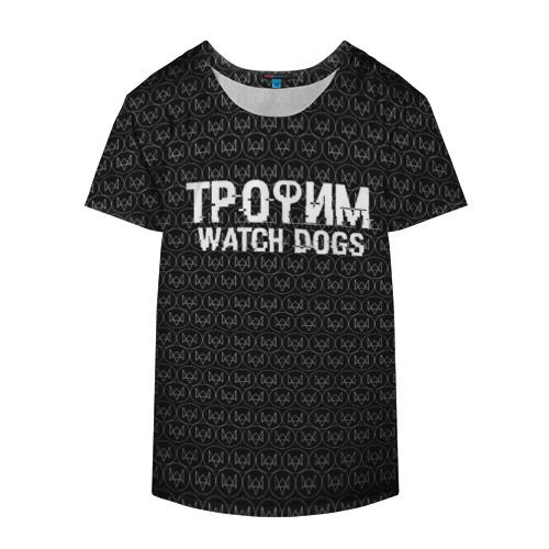Накидка на куртку 3D  Фото 04, Трофим Watch Dogs