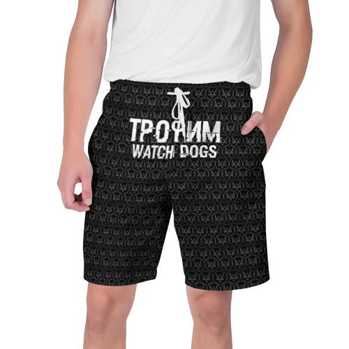 Мужские шорты 3D Трофим Watch Dogs