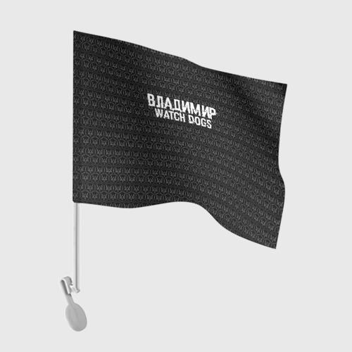 Флаг для автомобиля  Фото 01, Владимир Watch Dogs