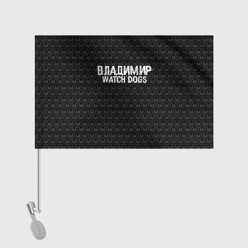 Флаг для автомобиля  Фото 02, Владимир Watch Dogs