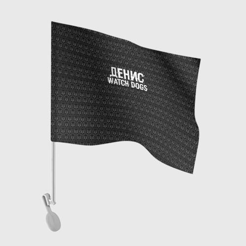Флаг для автомобиля  Фото 01, Денис Watch Dogs