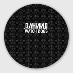 Даниил Watch Dogs