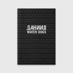 Даниил Watch Dogs