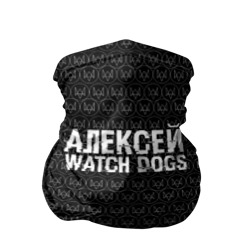 Алексей Watch Dogs