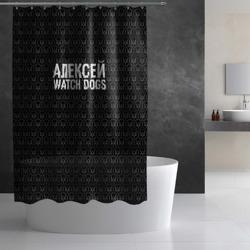 Алексей Watch Dogs