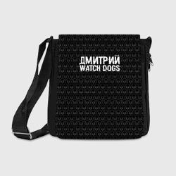 Дмитрий Watch Dogs
