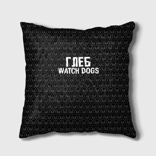 Глеб Watch Dogs