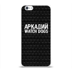 Аркадий Watch Dogs