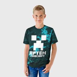 Артём в стиле Minecraft - интернет магазин Futbolkaa.ru