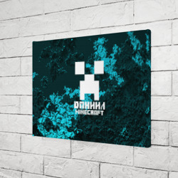 Даниил в стиле Minecraft