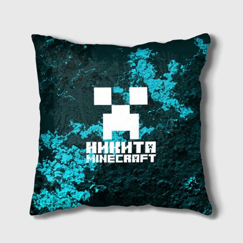 Никита в стиле Minecraft