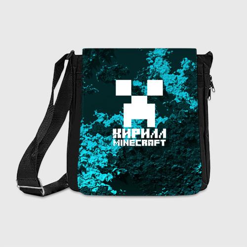 Кирилл в стиле Minecraft