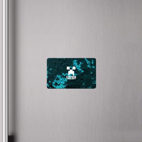 Магнит виниловый Visa  Фото 04, Семён в стиле Minecraft