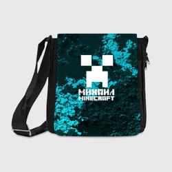 Михаил в стиле Minecraft