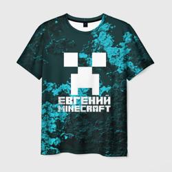 Евгений в стиле Minecraft