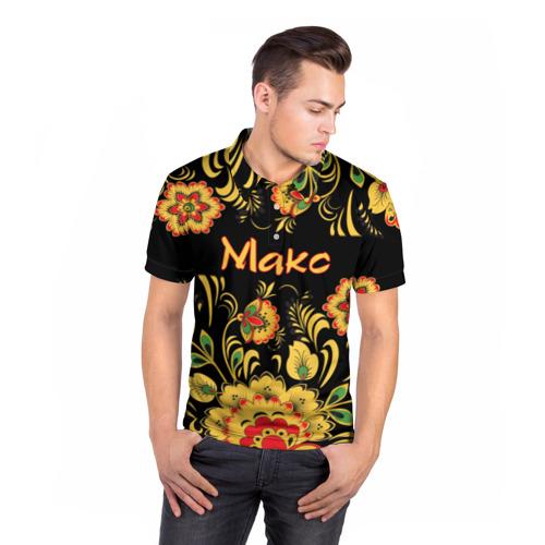 Мужская рубашка поло 3D  Фото 05, Макс, роспись под хохлому