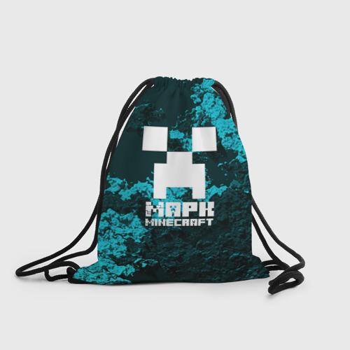 Рюкзак-мешок 3D  Фото 01, Марк в стиле Minecraft
